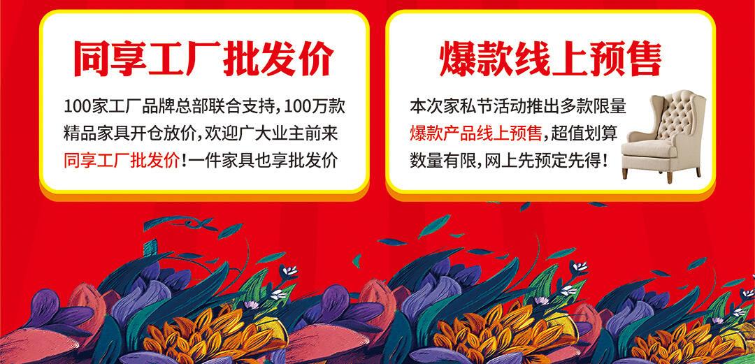 龙兴联泰-页面优惠_08.jpg