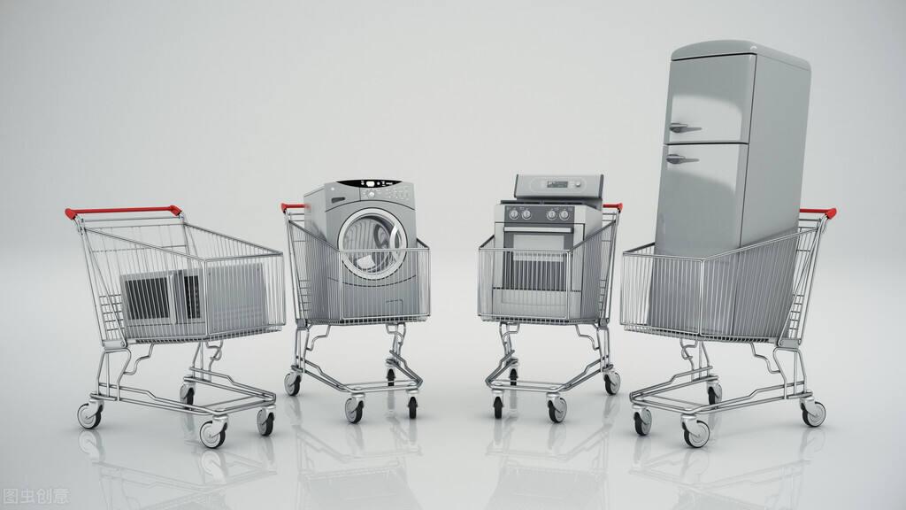 行业内幕:装修选购家电什么时候最划算?良心导购告诉你正确答案